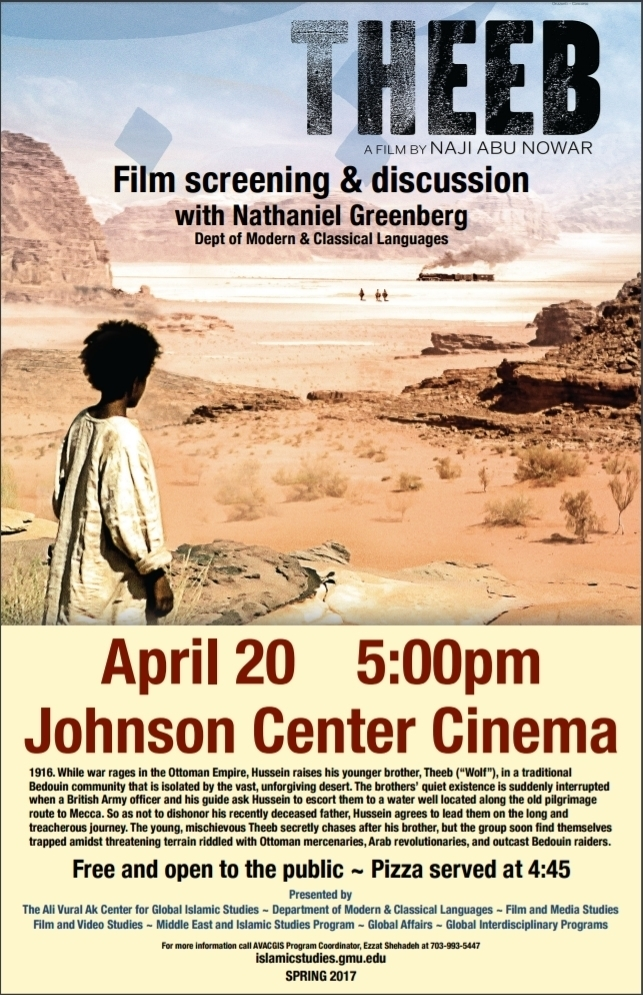 THEEB: Film Screening and Discussion, April 20