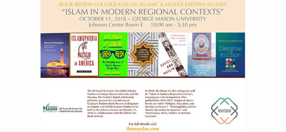Second Annual Book Review Colloquium in Islamic & Middle Eastern Studies