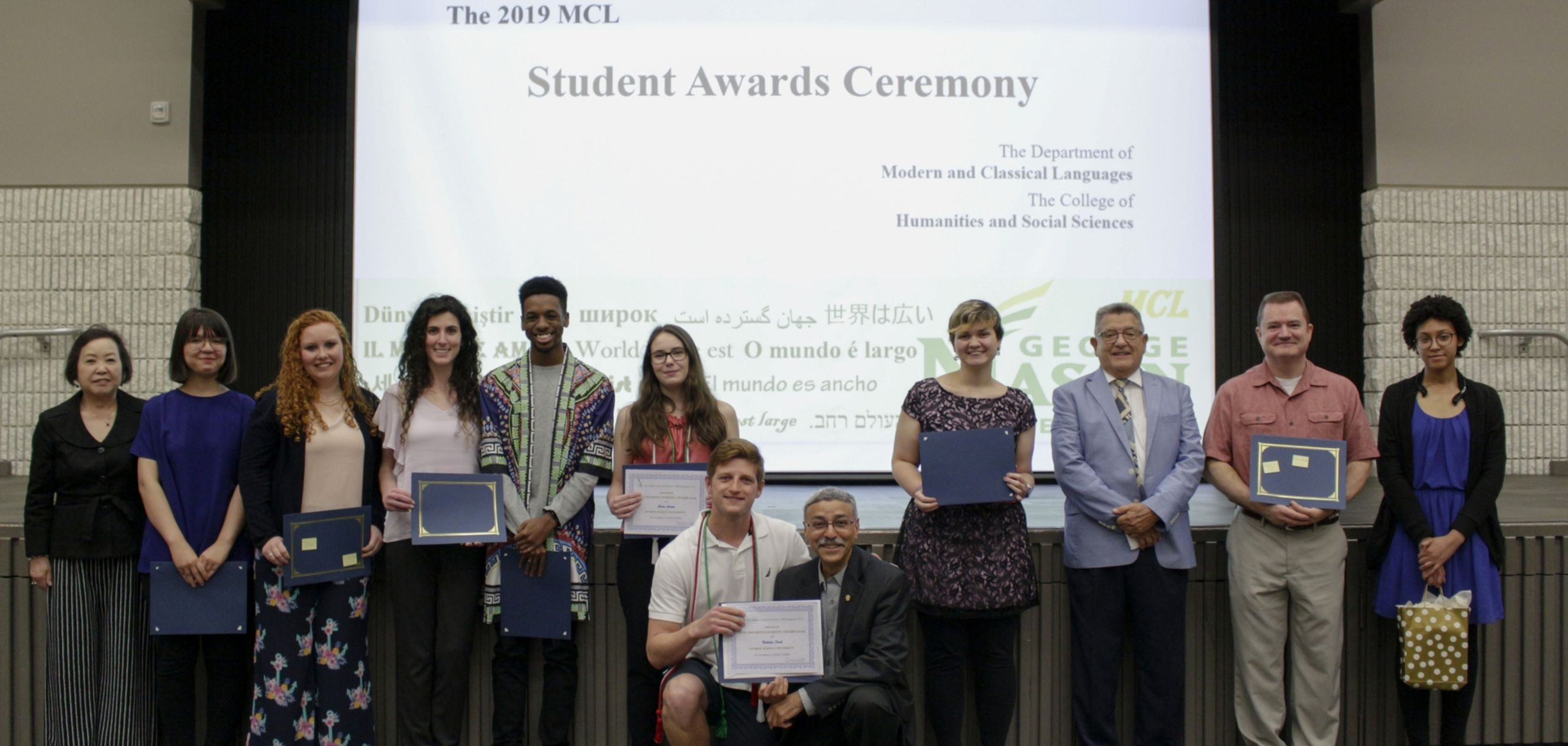 The 2019 MCL Student Awards Ceremony