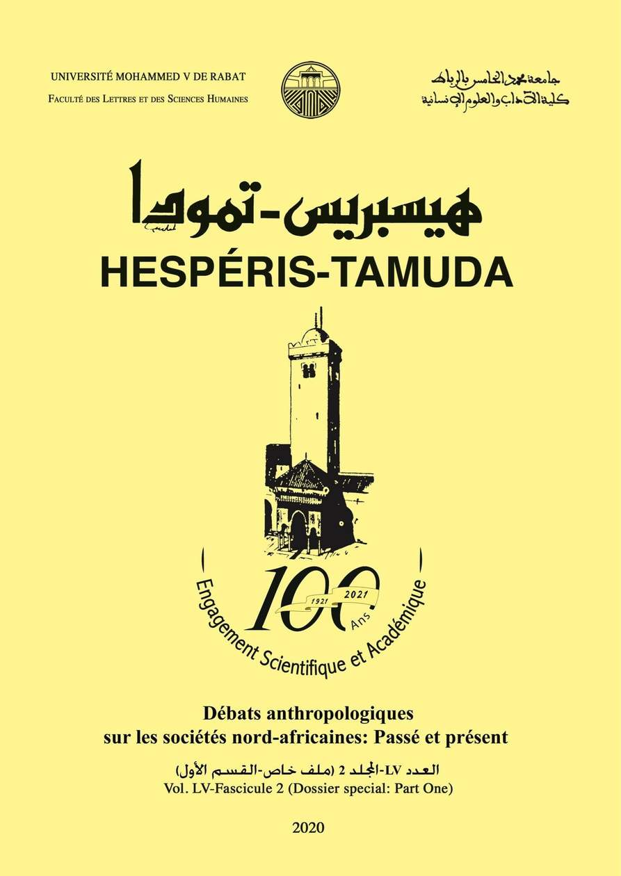 Cortney Hughes Rinker's Article on Reproduction and Childrearing in Morocco Featured in Special Collection of Hespéris-Tamuda