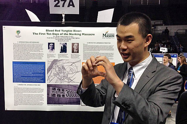 Undergraduate Yang Presents Two Projects at National Conference
