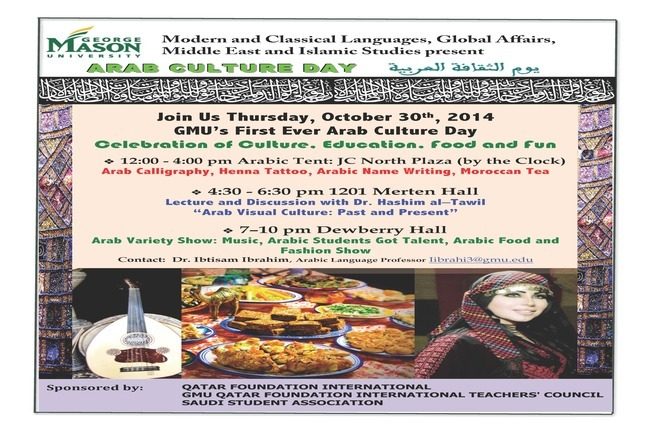 Dr. Hashim Al-Tawil, Professor of Art History at Henry Ford College, to Present at Mason on October 30, as Part of the Arab Culture Day