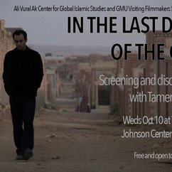 GMU Visiting Filmmakers Series: In the Last Days of the City with Tamer El Said