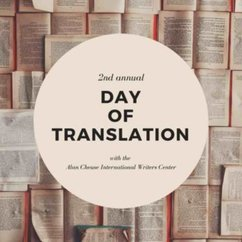 Second Annual Day of Translation