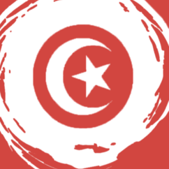 Decolonizing Tunisia's Decolonization: The Armed Liberation Struggle and Post-Colonial Planning (7 Nov.)