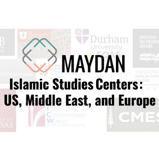 Islamic Studies Centers (US / Canada/ Middle East-North Africa)