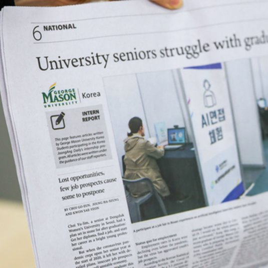 Mason Korea Students Get Published in Leading English Newspaper