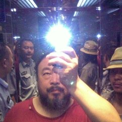 Ai Weiwei: Never Sorry Film Screening Johnson Center Cinema 11/14