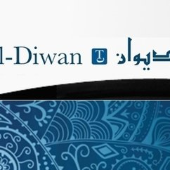 Al-Diwan Roundup: News and Analysis from Publishing and Academia (March)