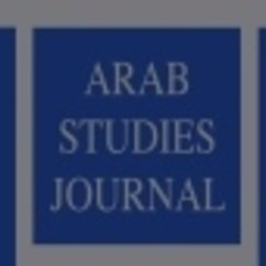 "Arab Studies Journal Call for Papers: ""Wayn al-Dawleh?"" In Search of the Lebanese State"