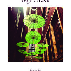 "Alum Nicole Tong's New Chapbook, ""My Mine"" Is Now Available For Preorder!"