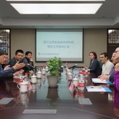 CLS Participates in Policing Symposium in China