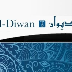 Al-Diwan Roundup: News and Analysis from Publishing and Academia