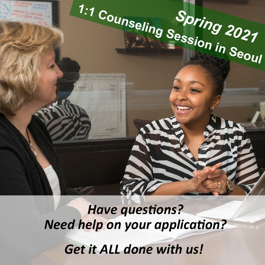 counseling in seoul