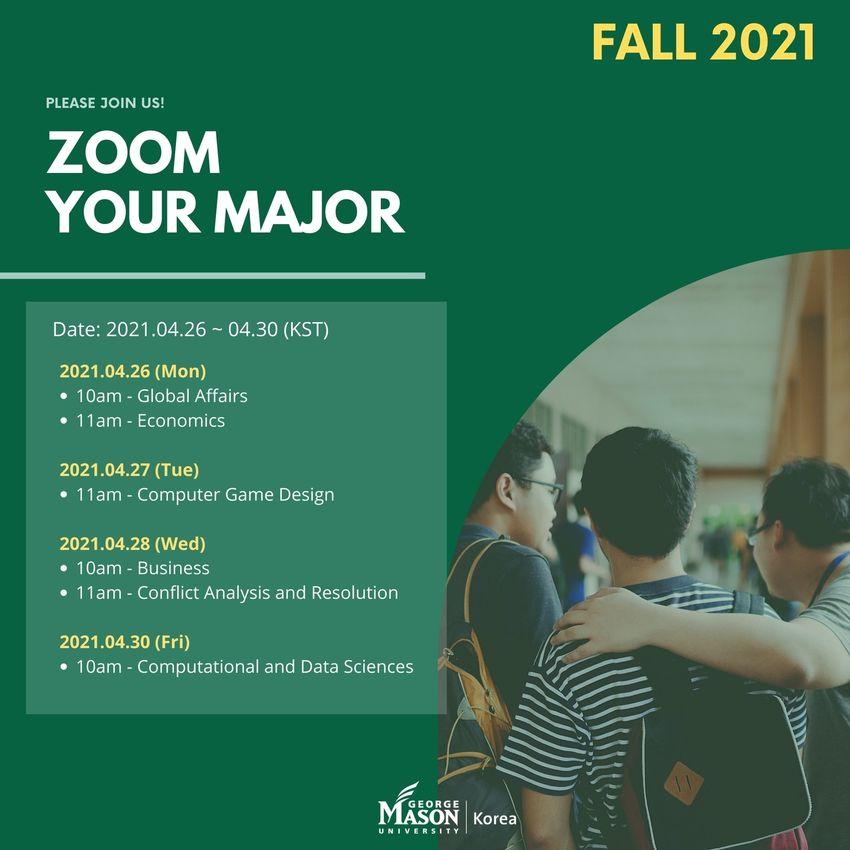 zoom your major