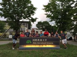 2015 Summer Study Abroad in Akita, Japan